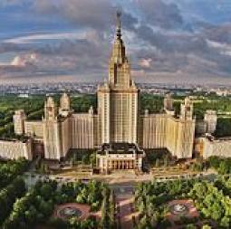 Институт мировой культуры при МГУ