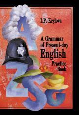 Сборник упражнений по грамматике английского языка