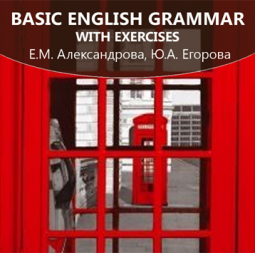 Basic English Grammar  with Exercises