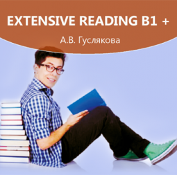 Extensive reading B1+
