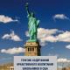 Генезис содержания нравственного воспитания школьников в США: Монография