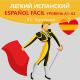 Легкий испанский. Уровень А1–А2. Español fácil