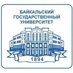 Байкальский государственный университет
