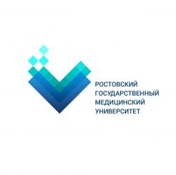 Ростовский государственный медицинский университет